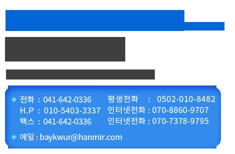 충남홍성군광성읍위치,철학관,명리,풍수,작명,택일,금주운세